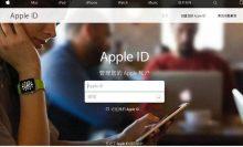 """苹果账号被盗致6台设备被锁 """"黑客""""勒索3200元解锁费-微世界"""