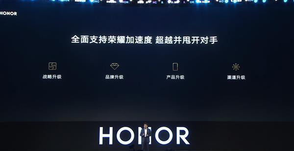 余承东谈荣耀智慧屏:鸿蒙OS落地 年轻人的双生活中心