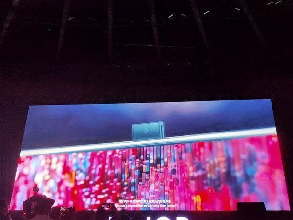 鸿鹄+升降摄像头!荣耀智慧屏亮相:55英寸全面屏