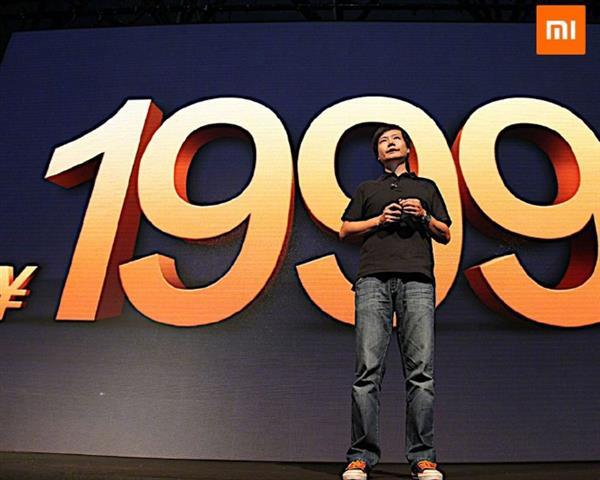 小米手机即将八周年 还记得1999元的震撼吗?雷军要放大招