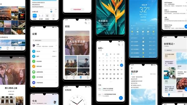 EMUI10全新界面曝光 华为设计部部长毛玉敏专访