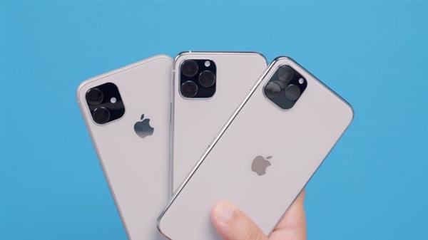 发布会不用看了 新iPhone被彻底剧透