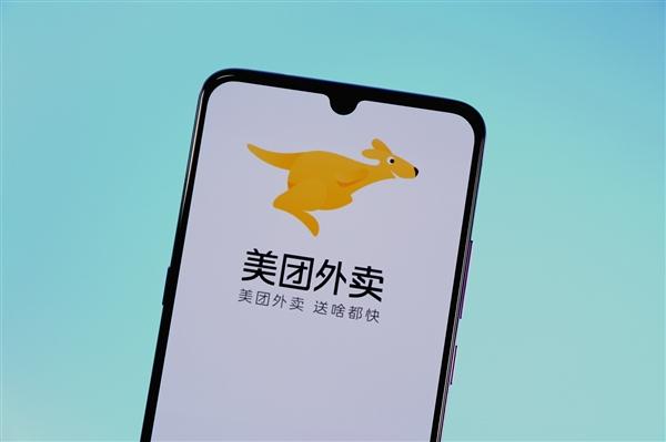 美团王兴:中国人正倾向于不做饭