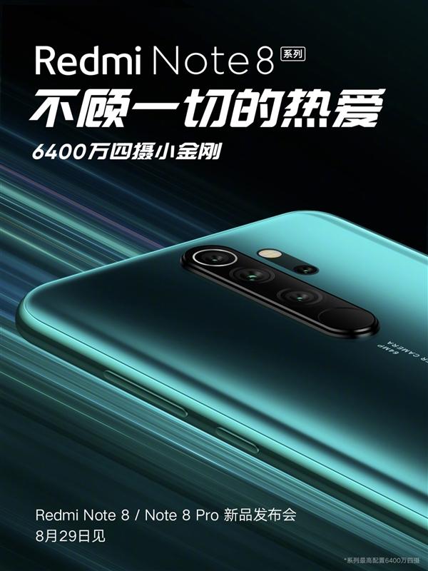 雷军:红米Note 8 Pro首发G90T是经大量测试才最终拍板