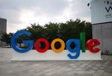 谷歌宣布2020年关闭Google Hire服务-微世界