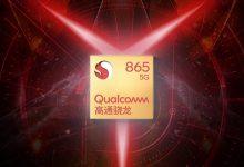 联想拯救者进入手机行业 全新电竞旗舰宣布:骁龙865加持-微世界